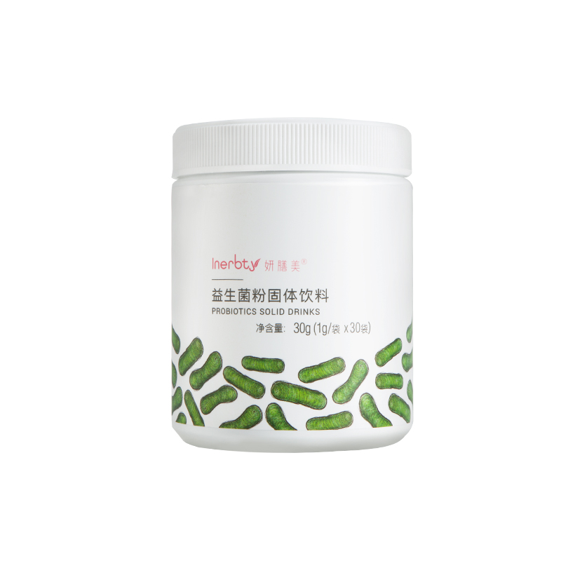 YS10 益生菌粉固体饮料