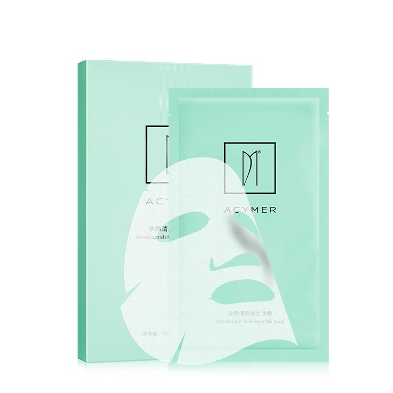 BC01 净颜清爽蚕丝面膜(二代) 25g*5/盒