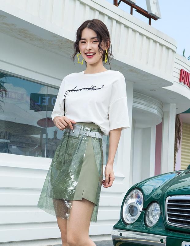 【伊霓裳】D190803 熱戀狙擊PVC半裙