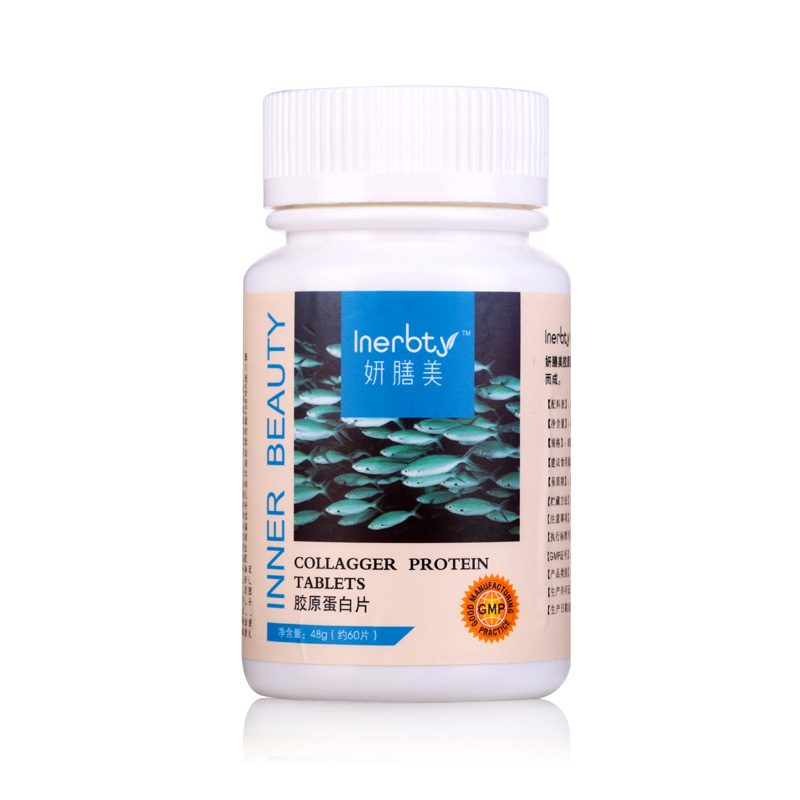 YS02 胶原蛋白片