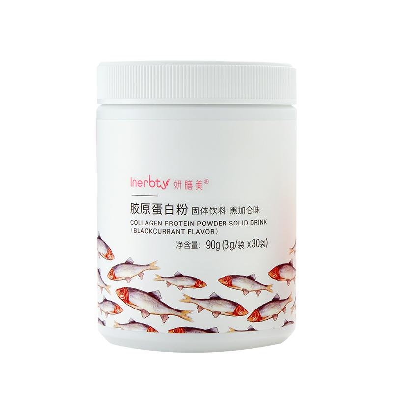 YS06 胶原蛋白粉(固体饮料)