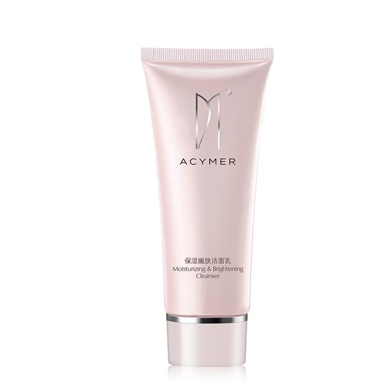 AC02保湿嫩肤洁面乳(二代) 100g